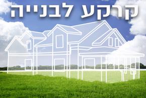 פרויקט טריגו - צפון תל אביב חברה יזמית קבוצת טריגו השקעות